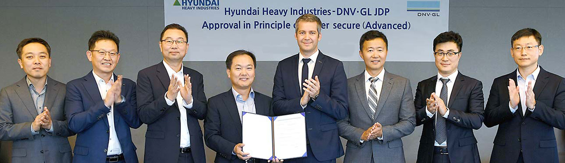 Photo from left: Hyun Ho Lee, VP, HHI; Dong Jin Lee, VP, HHI; Young Jun Nam, EVP, HHI; Hyung Kwan Kim, EVP & CTO, HHI; Jarle Coll Blomhoff, Head of Cyber Security, DNV GL; Andreas Kristoffersen, Head of Section, DNV GL; Dong Ho Park, Senior Approval Engineer, DNV GL; Choi Tae Sik, Team Leader, HHI