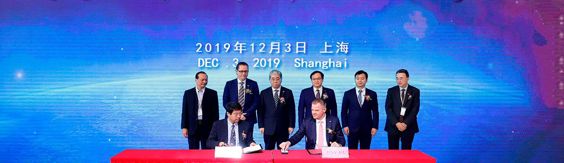 The strategic cooperation agreement was signed by Mr. Qian Jianping, Vice President of CSSC, and Norbert Kray, Regional Manager for Greater China at DNV GL – Maritime. The signing ceremony at Marintec trade fair in Shanghai last week was witnessed by Remi Eriksen, Group President & CEO of DNV GL, CSSC Chairman Mr. Lei Fanpei, and CSSC Group President Mr. Yang Jincheng.